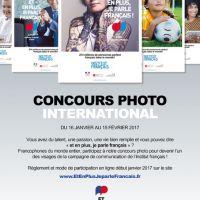 Concours national de Photos « Et en plus, je parle français ! » au Venezuela